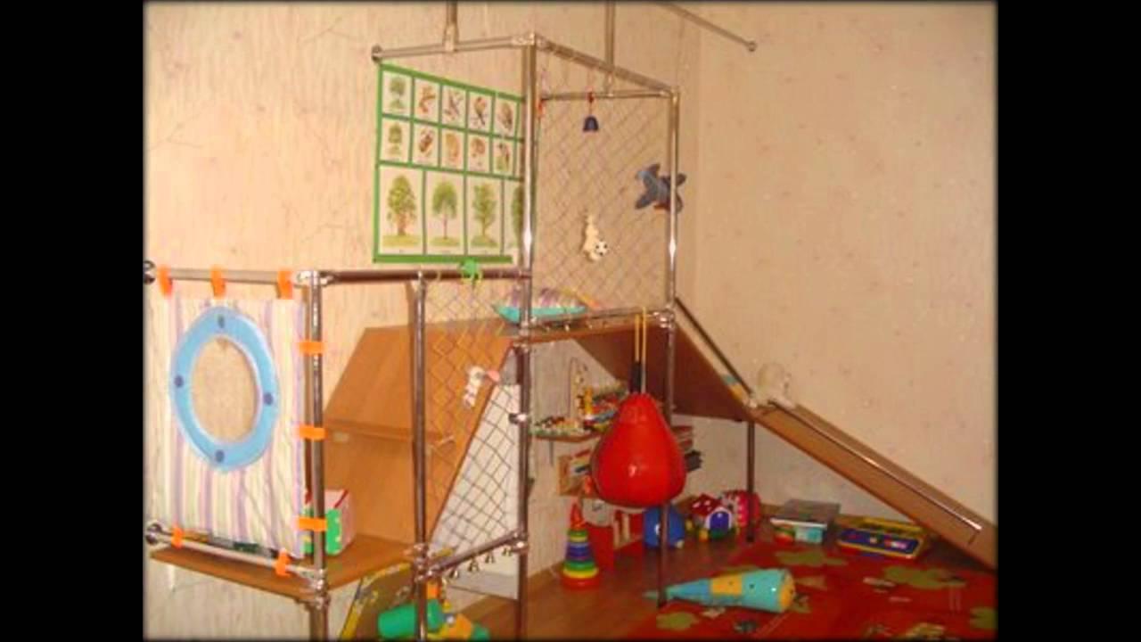 Детский домашний спортивный комплекс для малышей своими руками 8