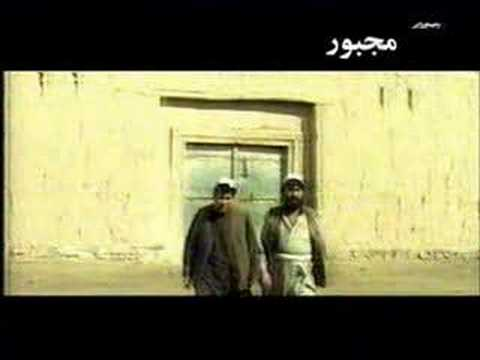Afghan Movie - Majboor Part 1 video