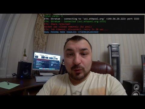 Socket was closed remotely (решение)