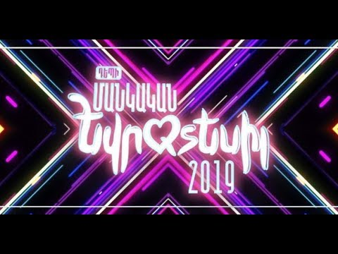Depi Mankakan Evratesil 2019 - My Top 10 with comments (Armenia Junior Eurovision 2019)
