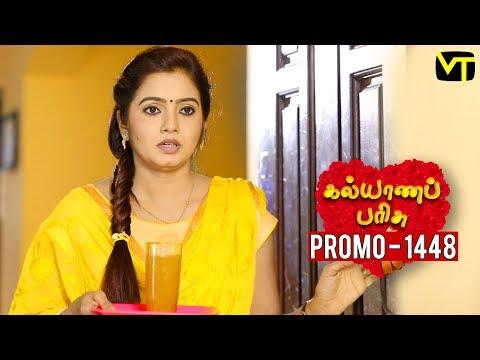 Kalyana Parisu Promo This Week 03-12-2018 To 08-12-2018 Sun Tv Serial Promo Online