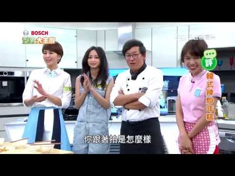 台綜-型男大主廚-20160701 城城不擇手段搶勛章料理大賽!