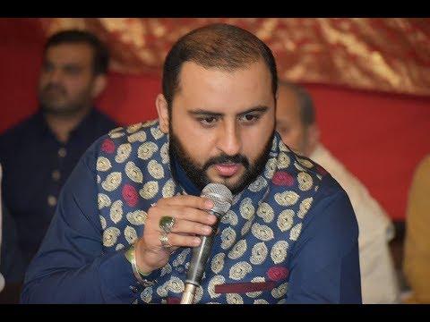 Syed Sajjad Naqvi I  6 Shaban 2019 | Jashan Shahzada Qasim a.s I Multan