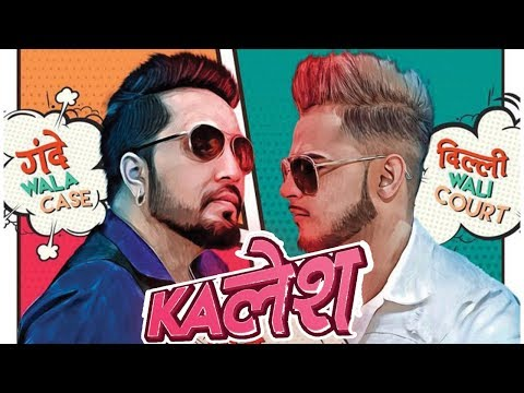 KALESH | Mika Singh | Millind Gaba | New Bollywood Song | Latest Bollywood Songs 2018 | Gabruu
