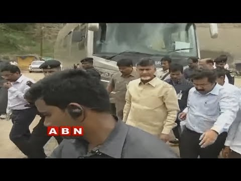 AP CM Chandrababu Naidu to Visit Visakhapatnam | Inauguration Of Development Works | ABN Telugu