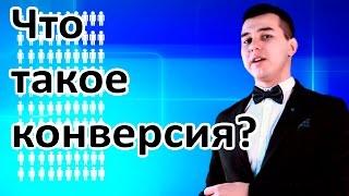 Азат валеев реклама товара рекламодатели яндекс директ