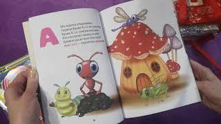 Детские книги. Распаковка заказа Лабиринт. ру