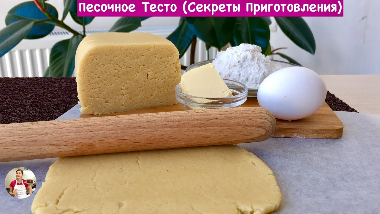 Печенье домашнее - 454 рецепта приготовления пошагово 76