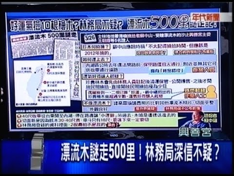 台灣-新聞面對面-20150327
