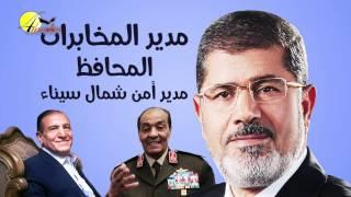 من قتل جنودنا في سيناء !! انفوجرافيك خطيير يكشف اسرار ما يحدث داخل سيناء