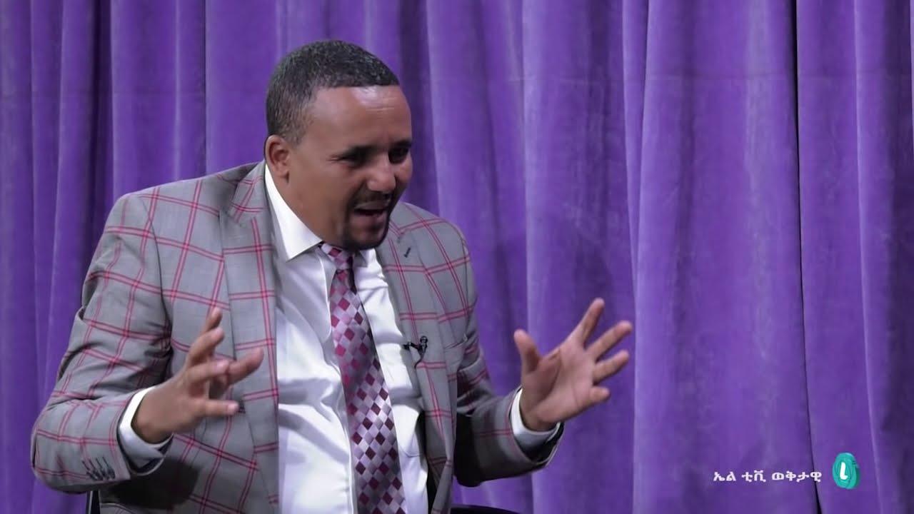LTV WORLD: Interview With Jawar Mohamed Part 1