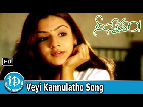 Veyi Kannulatho Song - Nee Sneham Movie Songs - Uday Kiran, Aarthi Aggarwal, RP Patnaik Songs