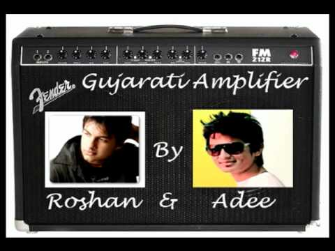 Gujarati Amplifier - Dj Adee & Rj Roshan