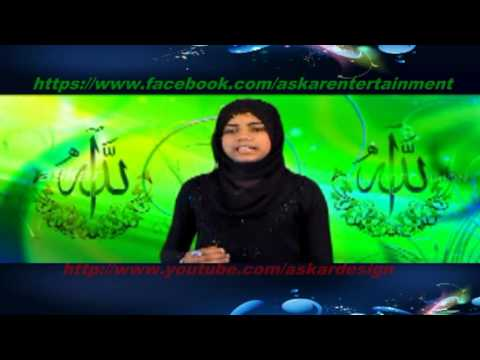 Askar Entertainment. Muslim Devotional Song Malayalam Mappila Album Song Ahdavante... video