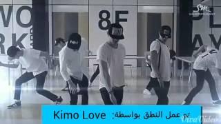 نطق اغنية سوينغ - swing Arabic lyrics