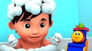 Baby Bath Song | Bath Time | Bob The Train Cartoon | Kids TV Nursery Rhymes & Baby Songs