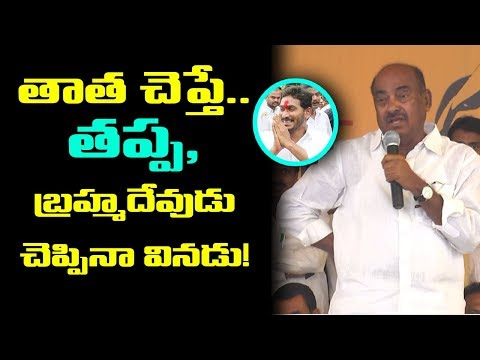 JC Diwakar Reddy About Jagan & YS Raja Reddy | JC Diwakar Reddy Latest Full Speech | indiontvnews