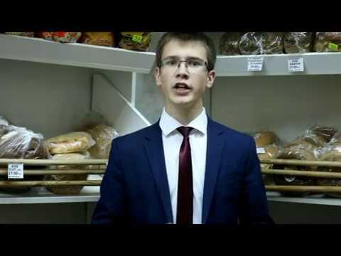 Конкурс «Слава Созидателям!» в Трехгорном