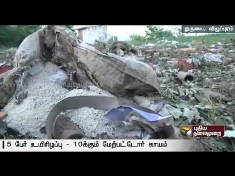 Five dead and many injured in cracker factory fire accident at Villupuram