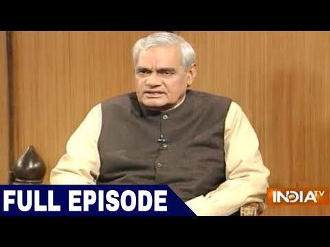 Atal Bihari Vajpayee In Aap Ki Adalat (full Episode) video