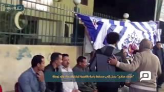 """""""محمد صلاح"""" يصل إلى مسقط رأسة بالغربية ليشارك عزاء والد زوجتة"""
