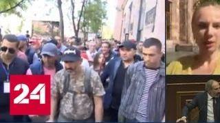 Транспортная блокада в Ереване: лидер оппозиции призвал манифестантов покинуть улицы - Россия 24