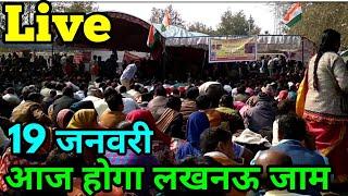 शिक्षामित्रों आज आर या पार uma devi का ऐलान  Shikshamitra latest news.shikshamitra news