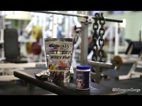 Спортивное питание. Что нужно. Протеин. Бцаа. Витамины.