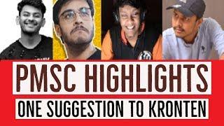 PMSC Me Kisne Kaisa Perform Kiya ll Ek Sawal Kronten Ko?