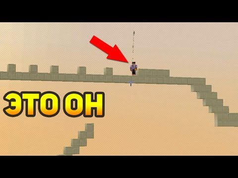 ЭТОТ ИГРОК МЕНЯ С КЕМ-ТО СПУТАЛ! - (Minecraft Bed Wars)