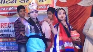 Sawa Rupaiya Na Lungi....