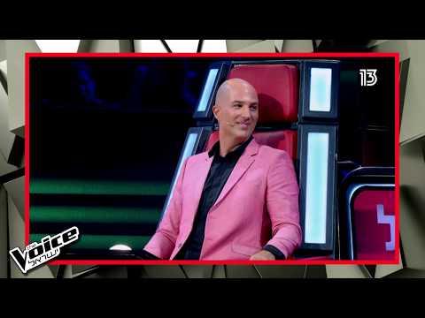 THE VOICE ישראל | עונה 5 פרק 6 - כל הביצועים