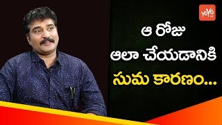Actor Rajiv Kanakala About His Wife Suma Kanakala | It's Show Time