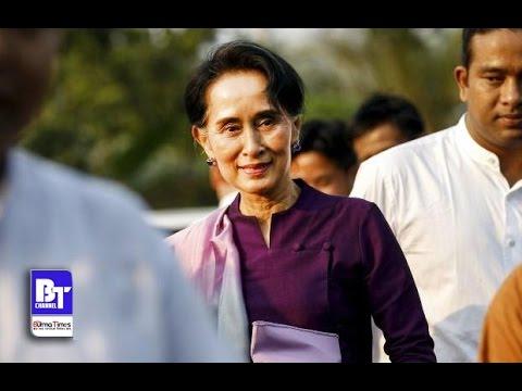 Rohingya Daily News 15 Mar 2016