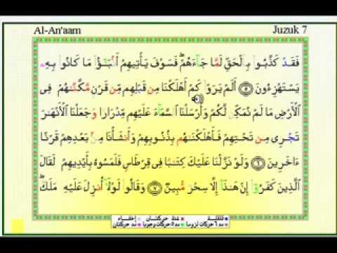 Tarannum Tn Hj Abd Ghani Abdullah  (Al An'aam 1-  11).flv