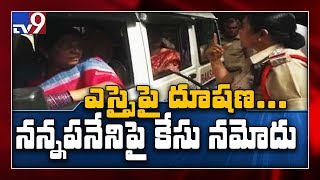 Police case booked against TDP leader Nannapaneni Rajakumari - TV9