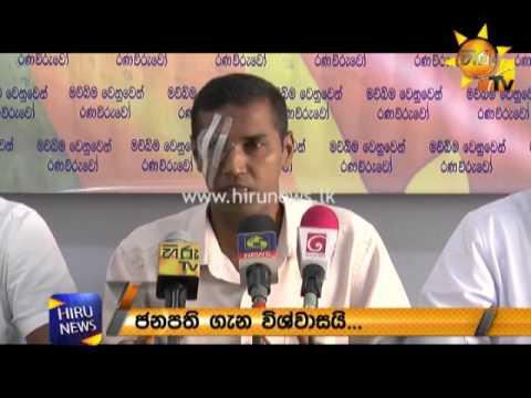 ajith prasanna press|eng