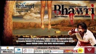 bhawari