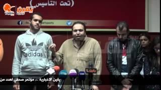 يقين| محمد القصاص القضاء فاسد وهنطهره