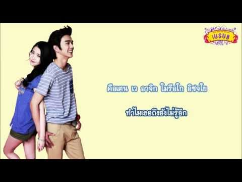 [Thai Karaoke & Thai sub] IU & Yoo Seung Ho - Believe in love (사랑을 믿어요)