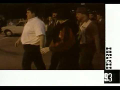 Намедни - 93. Майкл Джексон в Москве
