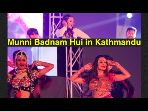Sonakshi Sinha and Malaika Arora in Kathmandu Concert Amarpanchhi, dance highlights