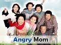 Angry Mom (1) 싫어!