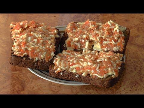 Красная икра из селёдки / Red caviar from herring