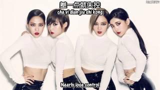 miss A Hush Chi Ver English Subs Hanyu Pinyin Chinese