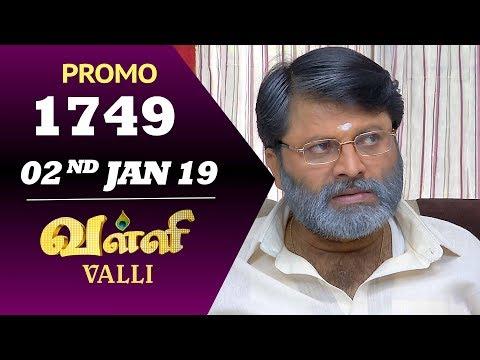 VALLI Serial | Episode 1749 Promo | Vidhya | RajKumar | Ajay | Saregama TVShows Tamil
