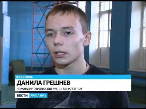 Детская поликлиника сочи чайковского
