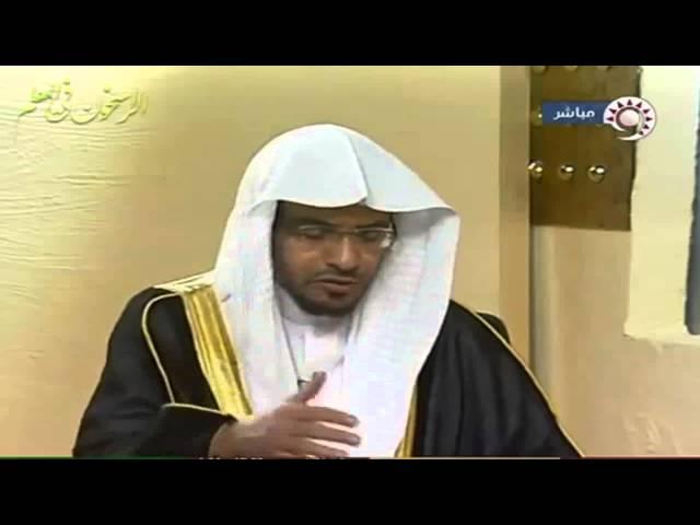 الأشهُر الحُرُم - الشيخ صالح المغامسي