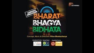 WORLD RECORD WINNER BHARAT BHAGYA  BIDHATA BY MANJISH CONDUCTED BY Pubali Debnath