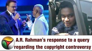 A.R. Rahman Speaks on ilayaraja - SPB Copyright Controversy
